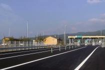 東北中央自動車道山形南IC管理施設新築工事